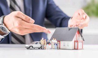 Memahami Asuransi Properti Warga